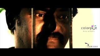 Aaru Chakkara Kudhirai   Official Trailer Tamil   Senthil Swaminathan   Jaisathya, Abinitha