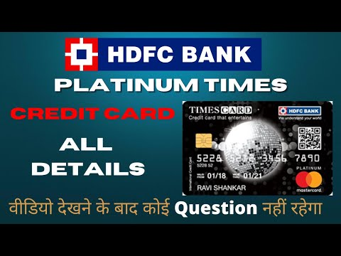 HDFC Platinum Times Credit Card Features, Benefit, Eligibility, Charges & Fees document in Hindi
