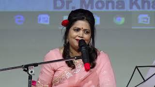 Mujhe Jaan Na Kaho Meri Jaan , Mona Khare