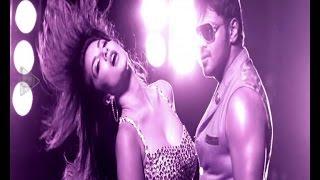 Current Theega - Sunny Sunny Video Song -  Manchu Manoj, Rakul Preet, Sunny Leone
