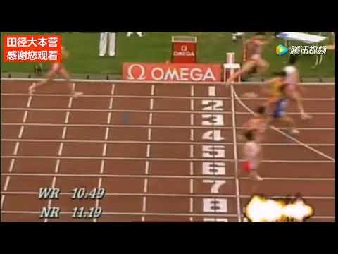 Liu Xiaomei 11.02 AR GR SR, Tian Yumei 11.24, Chen Yan 11.27 China National Games Beijing 1993