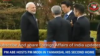 Modi reached Japan and welcome by PM Shinzo abe