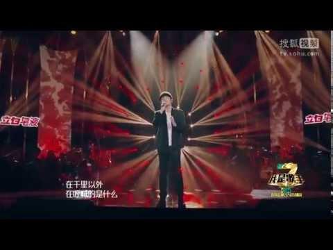 我是歌手3 李荣浩之《模特》【高清】/Model-Ronghao Li