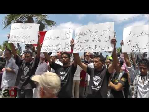 Thousands rally in Alexandria as part of nationwide Islamist demonstrations in Egypt