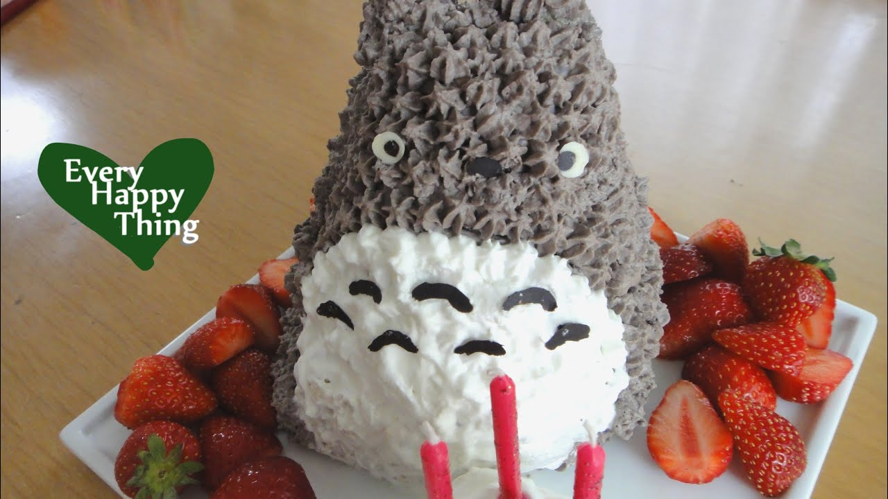 (*´ー`*) Easy Totoro Cake となりのトトロ簡単立体ケーキの作り方 Recipe
