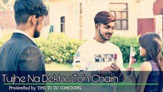 Tujhe Na Dekhu Toh Chain Unplugged Cover by Sajan Mp3 Song Download