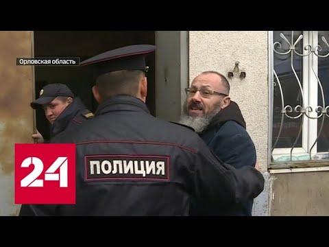Веские улики и детектор лжи: что известно о деле орловского полицейского-коррупционера - Россия 24