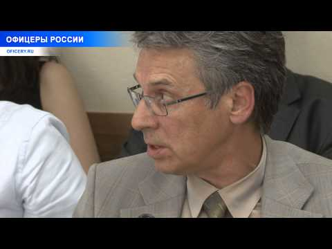 Самохвалов Виктор Павлович - Психоаналитический словарь и