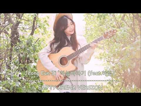 Jeong Eun Ji - Hopefully Sky (Empty Arena Version)