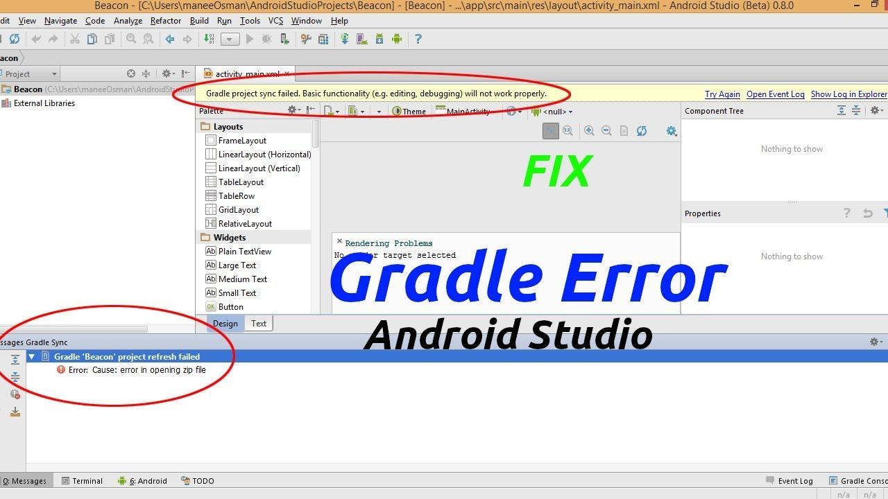 Gradle Sync Error In Android Studio | How to FIX - Самые