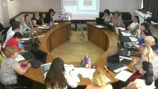 Брянск обучение экономистов день 1