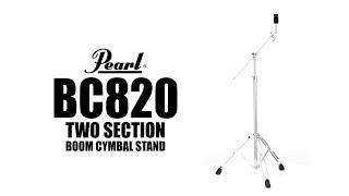 Pearl BC820 Boom Cymbal Stand