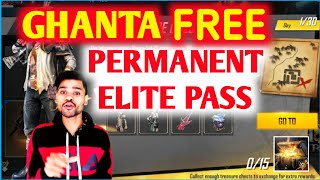 EVENT: PERMANENT FREE ELITE PASS, NEW FFC EVENT , TOP UP EVENT |S.G|