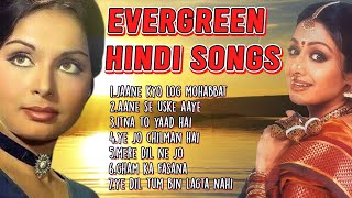 Evergreen Old Hindi Songs|सदाबहार पुराने हिंदी गाने|Md Aziz,Lata Mangeshkar,Kishore Kumar,md Rafi