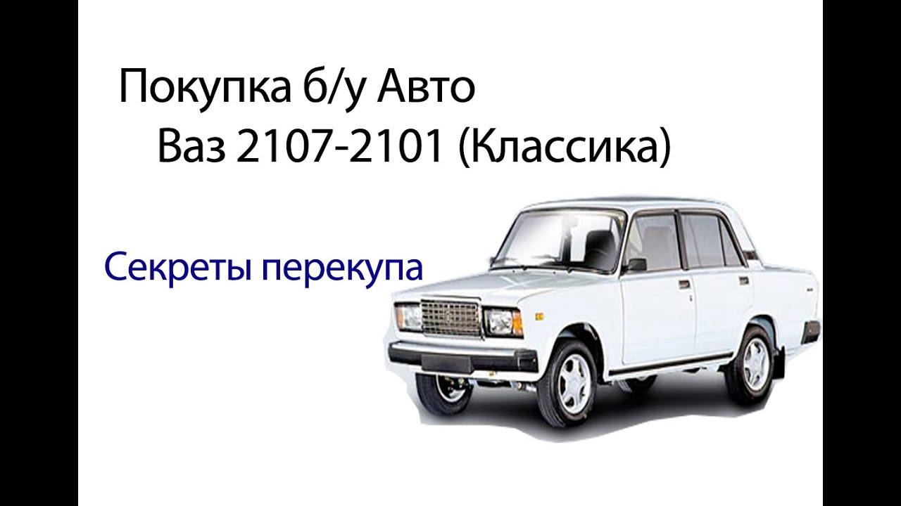 Авто. Ру: объявления о продаже машин, мотоциклов и спецтехники в тульской области. Цена на новые и бу автомобили. Запчасти, сервисные центры.