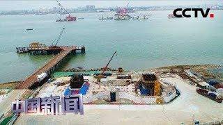 [中国新闻] 全国经济发展平稳 基建稳步推进 | CCTV中文国际