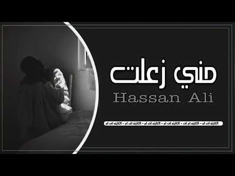 اغاني عراقيه 2021 || من ارحلت اني تعبت - والله متت😔 || تبطيء مميز