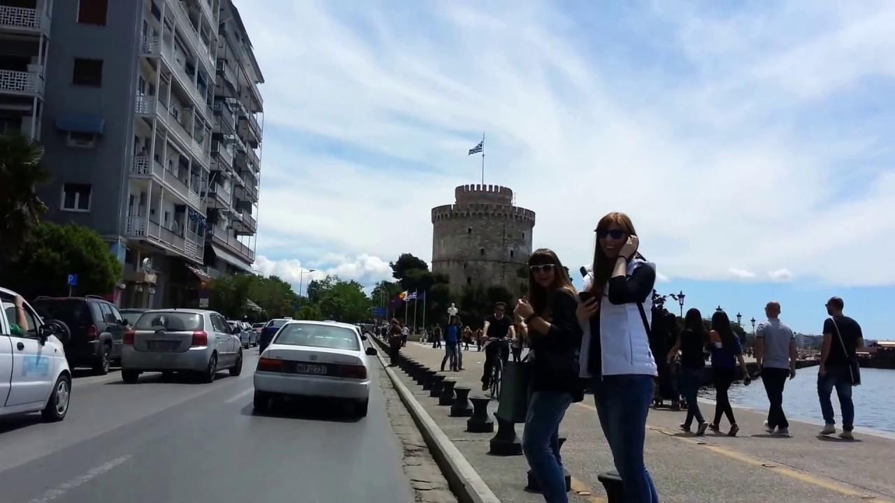 Selanik (Yunanistan) sahiliinde bir gezi anı (Thessaloniki ...