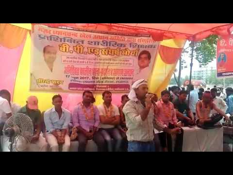 BPED Sangharsh Morcha threat to PM Modi and CM Yogi for Sarkari Job