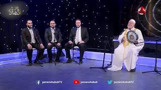انا الفقير اليك يارب | اداء شيخ المنشدين أبو محمود الترمذي