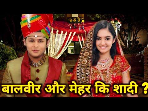 बालवीर और मेहर कि शादी कब हुई ?? | Baal veer Aur Meher Ki Shadi Kab Hui