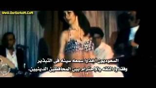 مقدمة خطيرة عن الارهاب فى السعودية من فيلم the kingdom