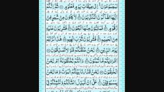 056 Surah al-Waqi'ah {Makki} 3 Sections, 96 Verses - Kanzul Iman {Urdu translation}