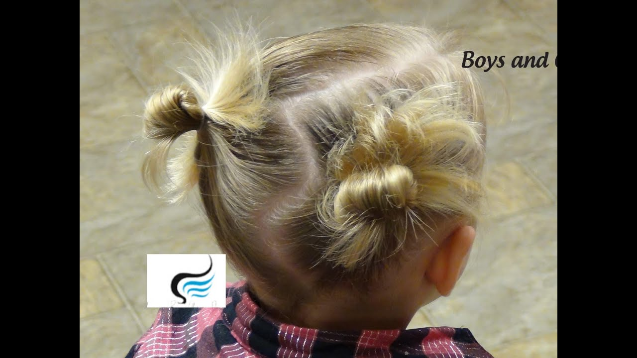 How To Style Messy Pigtail Hairstyles Youtube