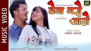 Baina Garau Aajhai - New Nepali Song || Himal Sagar || Nirajan Pradhan, Mariska Pokharel