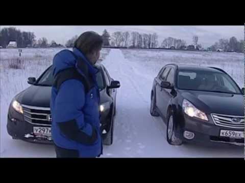 2011 Honda Crosstour Vs Subaru Outback / Тест-драйв
