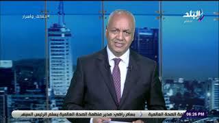 مصطفى بكري: المستشار أبو بكر الصديق يؤدي اليمين الدستورية رئيساً لهيئة قضايا الدولة