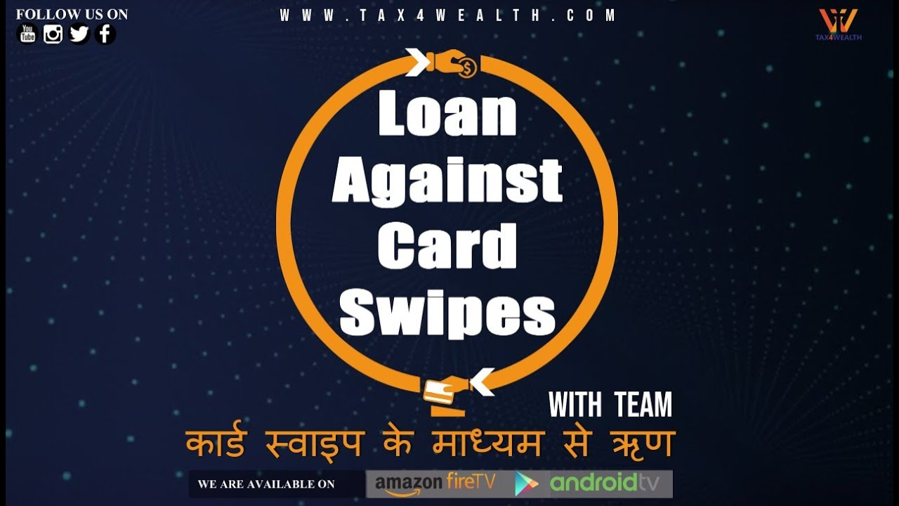 Loan against card Swipes for Small business