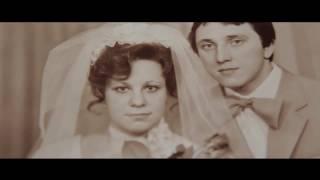 Благодарность родителям на свадьбе в стихах