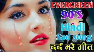Bewafa Sanam Sonu Nigam Nitin Mukesh full album all mp3 songs | hindi sad song | Bewafa songs, mp3