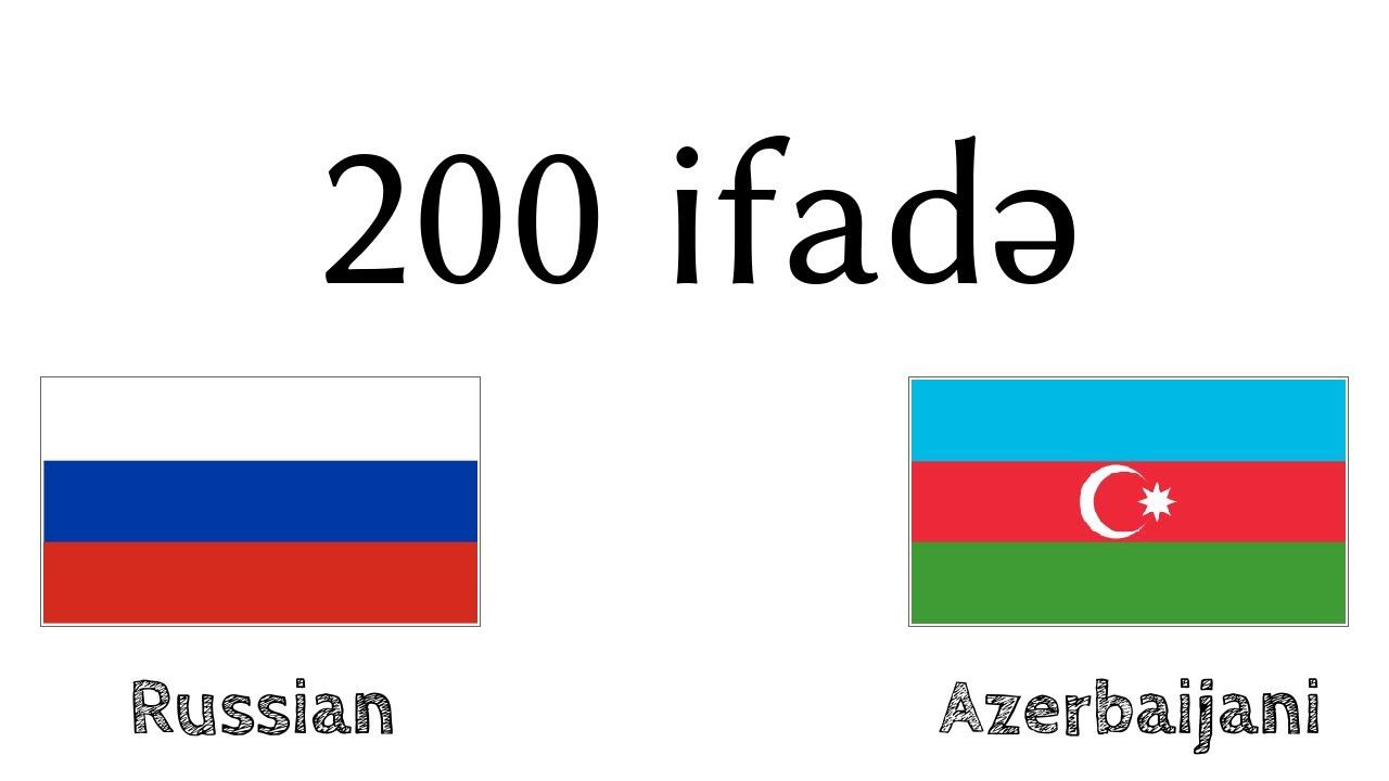 🇷🇺 Rus dili dersi #1 / Salamlaşma   Rusca danışıq dersleri   My Language Academy