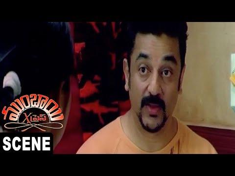 Kamal Haasan Intro - Superb Comedy With...