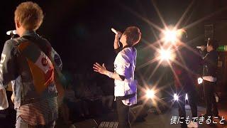 初の単独ホールワンマン映像公開!!【LIVE】ピーターパンJr.ホールワンマンLIVEダイジェスト映像!!