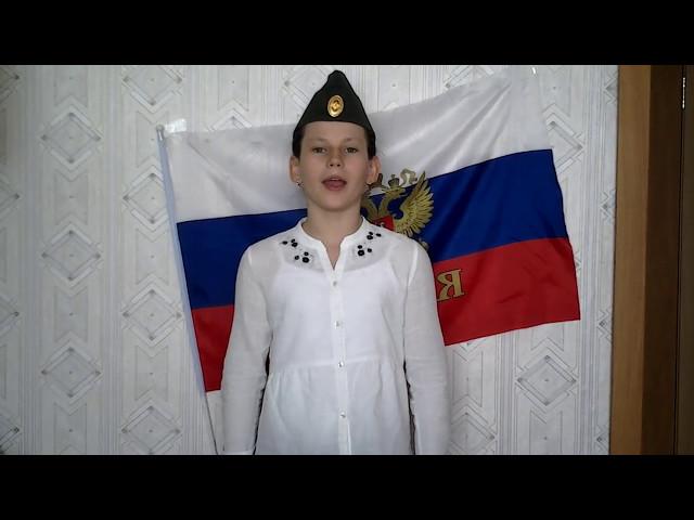 Изображение предпросмотра прочтения – ЮлияПальчик читает произведение «Рассказ танкиста» А.Т.Твардовского