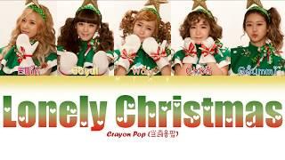 Crayon Pop (크레용팝) - Lonely Christmas (꾸리스마스) [Colour Coded L…