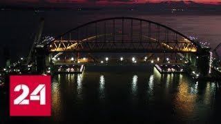 лидеры думских фракций лично увидели подъем второй арки Крымского моста - Россия 24