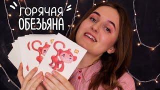 Иллюстрация обезьянки в Photoshop   Новогодние открытки