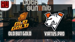 🔴[RU] VIRTUS PRO-J178 BO3 ФИНАЛ ВИННЕРОВ / VIRTUS PRO-OLD BUT GOLD / HELL RAISERS-J178