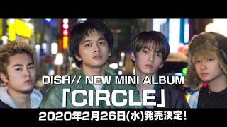 DISH// Spring Tour 2020開催  & ミニアルバム「CIRCLE」発売告知動画!