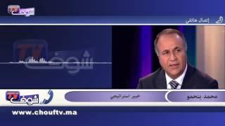 بن حمو : خطاب الملك هام ويحمل رسائل وإشارات واضحة للجالية والجزائر وإفريقيا | شوف تيفي