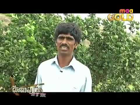 Bhoomi Puthra Episode on 'Punnami Organic Farmers Cooperative