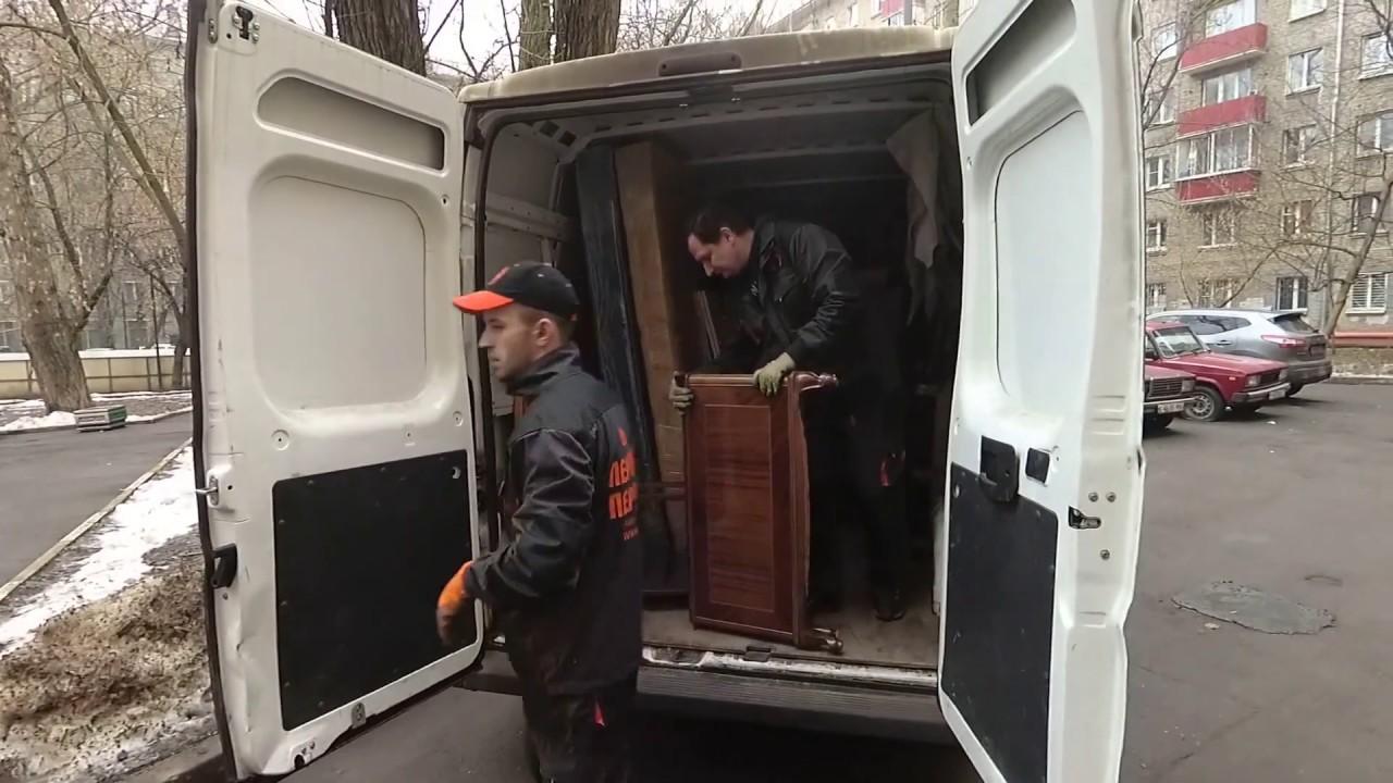 Выполненная работа компании «Перевозки-Переноски»