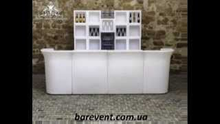www.barevent.com.ua - Bar Event Catering - светящийся коктейль бар.(, 2012-11-06T16:25:12.000Z)