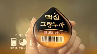 [맥심 타시모] 바코드시스템편(이나영) 20120301