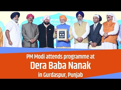 PM Modi attends programme at Dera Baba Nanak in Gurdaspur, Punjab   PMO