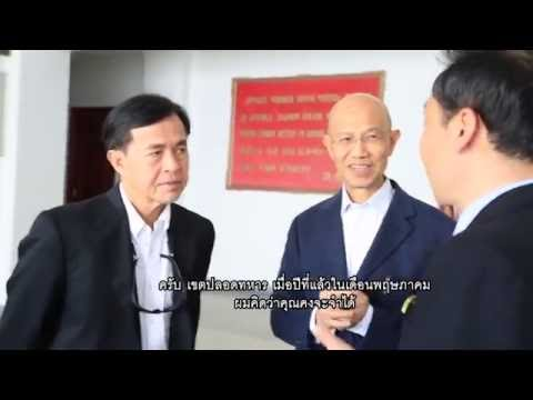 Part 7 of a TV report about a North Korea visit of the International Peace Foundation